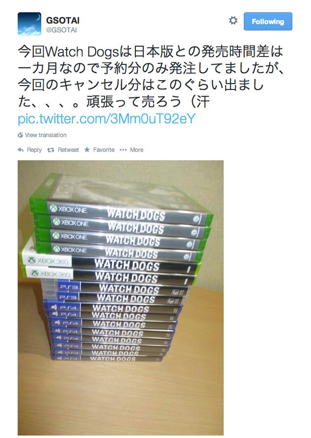 Watch_Dogs в Японии - Изображение 1