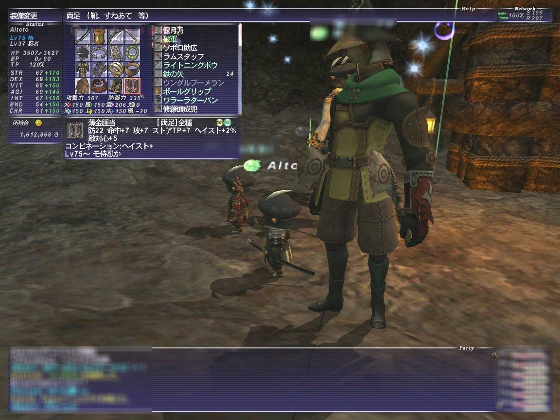 2004 год в компьютерных играх (часть 1) - Изображение 18