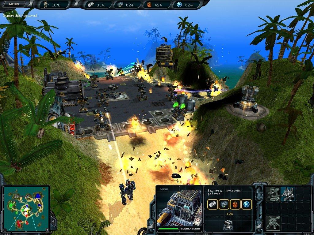 2004 год в компьютерных играх (часть 3) - Изображение 14