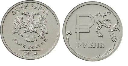 Центральный банк анонсировал выпуск монеты. Как Вам? - Изображение 1
