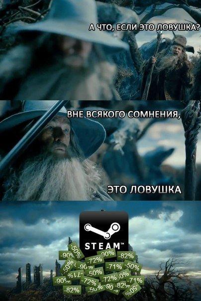 Steam идет  . - Изображение 1
