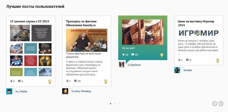 """Лучшие """"пьяницы"""" Паба - Изображение 1"""