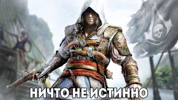Это интересно:Создатель Rust защищает Ubisoft! - Изображение 3