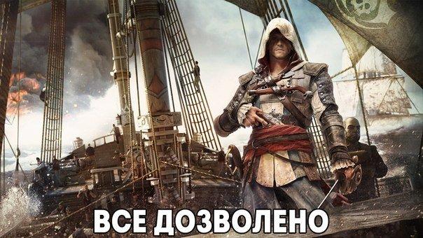 Это интересно:Создатель Rust защищает Ubisoft! - Изображение 4