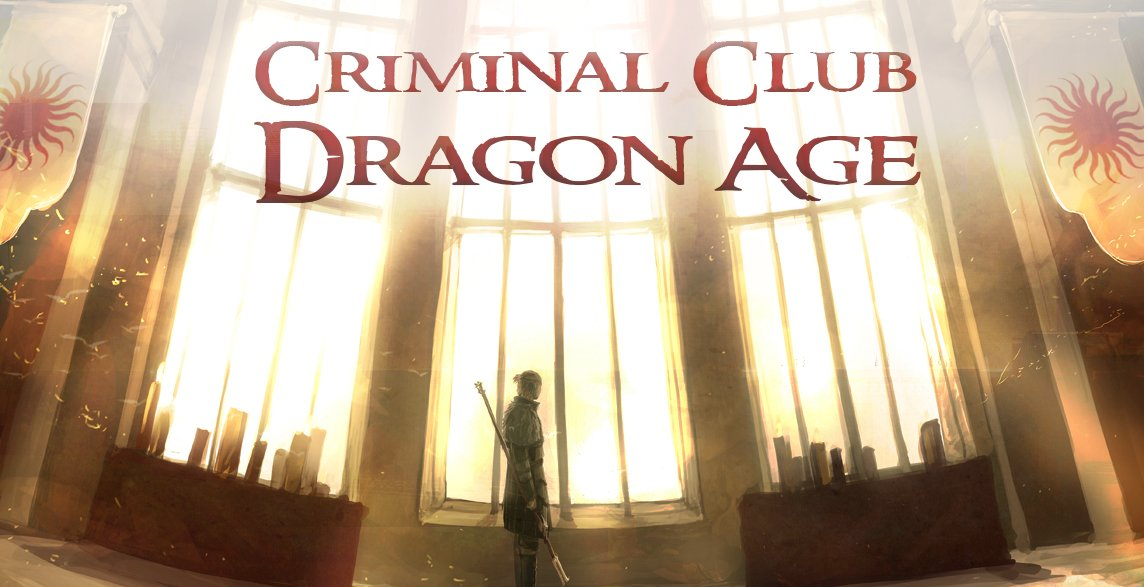Мафия #6: Dragon Age. Завязка - Изображение 1