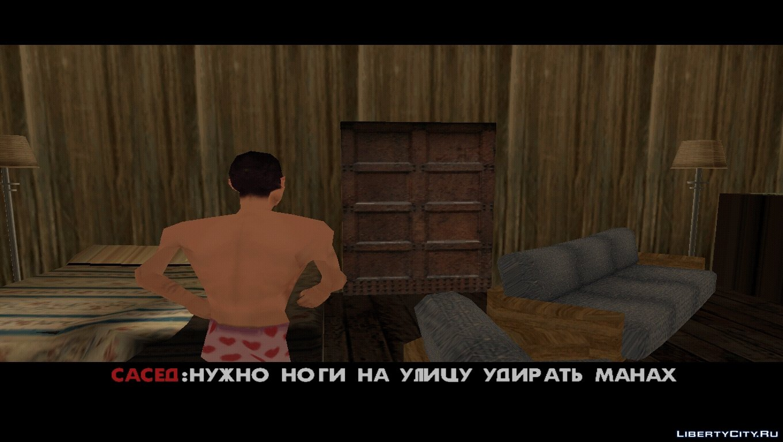 """Шедевры локализации и """"Потраченные"""" переводы старых игр) Дополнено. - Изображение 22"""