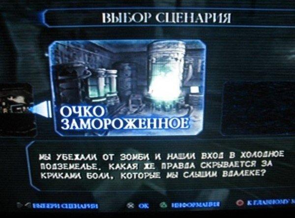"""Шедевры локализации и """"Потраченные"""" переводы старых игр) Дополнено. - Изображение 8"""