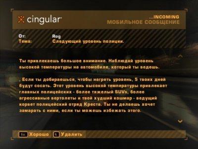 """Шедевры локализации и """"Потраченные"""" переводы старых игр) Дополнено. - Изображение 26"""