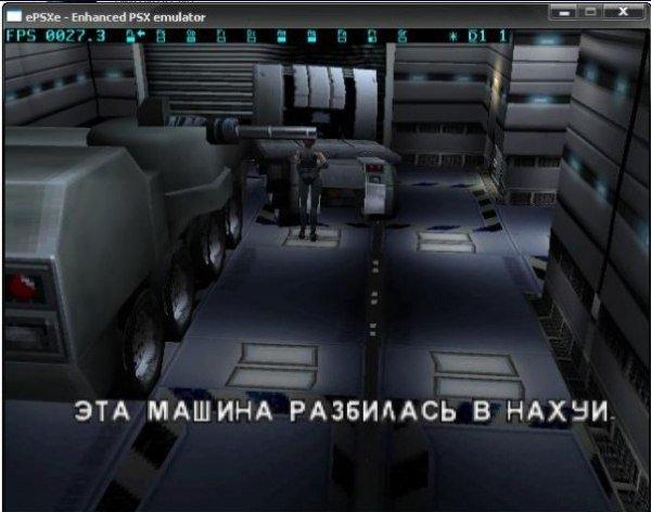 """Шедевры локализации и """"Потраченные"""" переводы старых игр) Дополнено. - Изображение 9"""