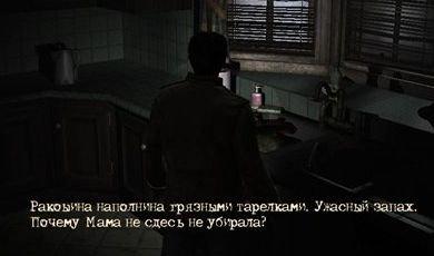 """Шедевры локализации и """"Потраченные"""" переводы старых игр) Дополнено. - Изображение 21"""