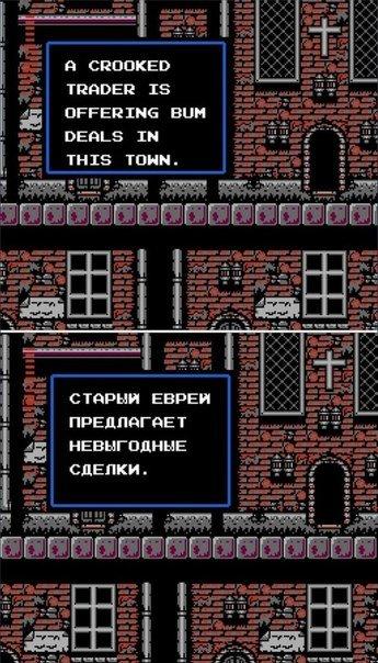 """Шедевры локализации и """"Потраченные"""" переводы старых игр) Дополнено. - Изображение 1"""