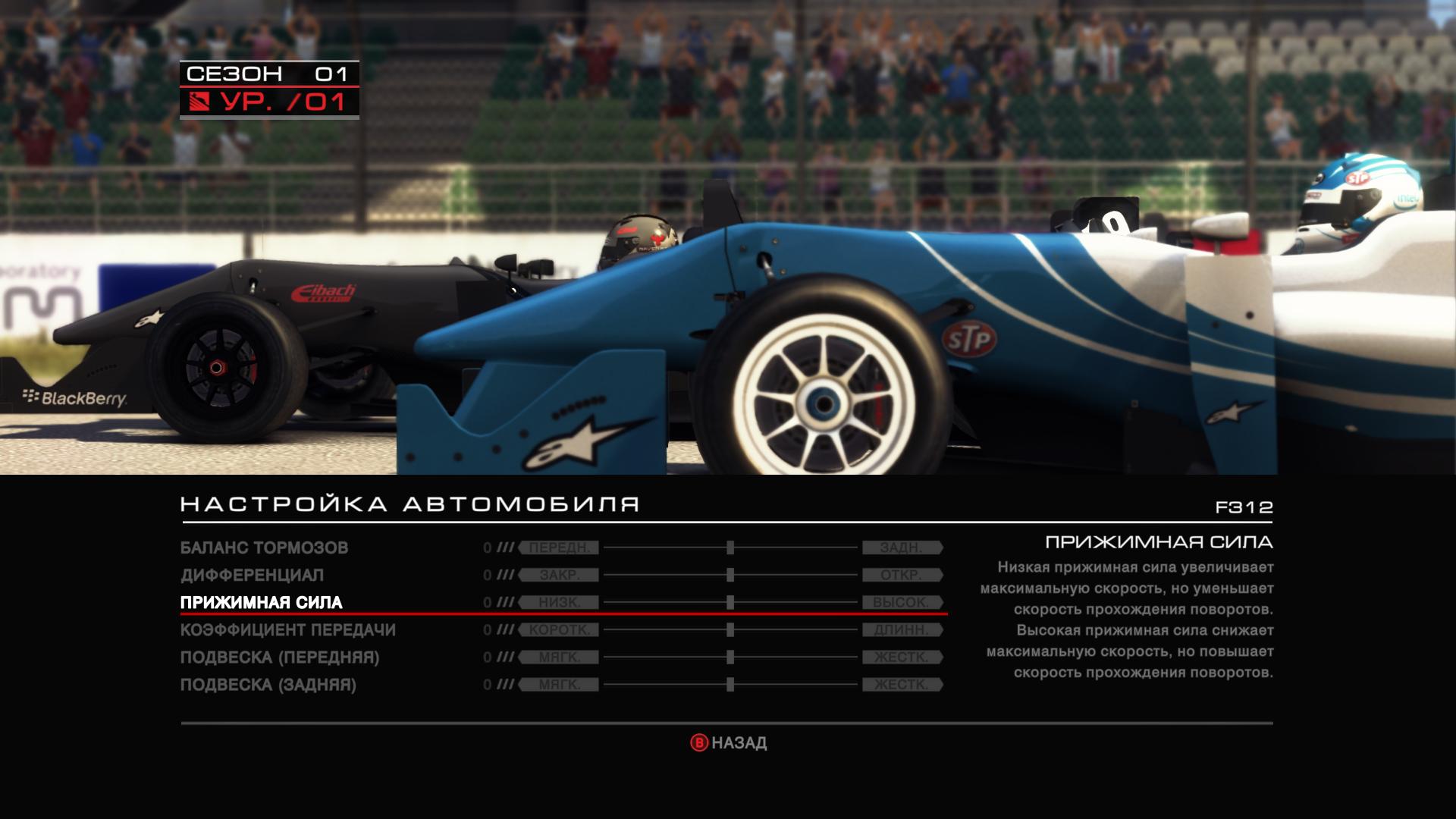 GRID Autosport или как Codemaster разучились делать игры о автомобилях. - Изображение 11