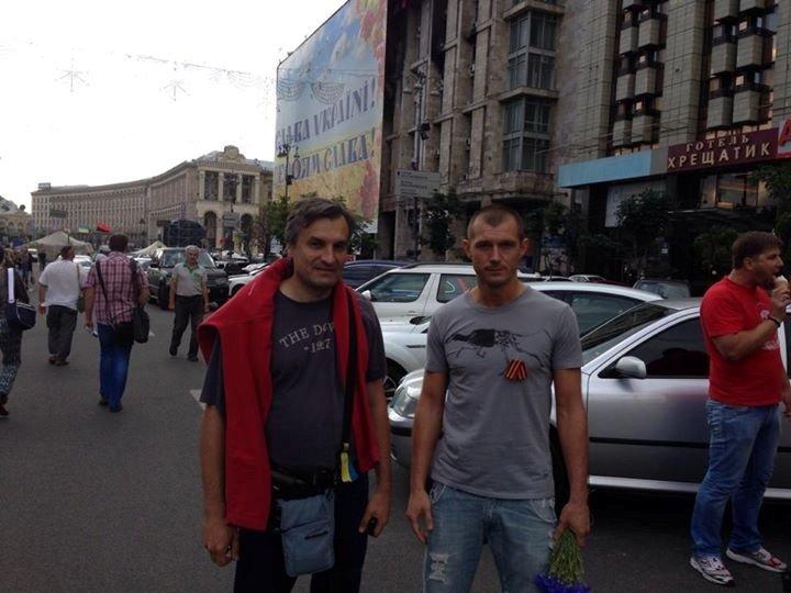 Создатель компьютерной игры STALKER прогулялся Майданом с георгиевской лентой. - Изображение 2