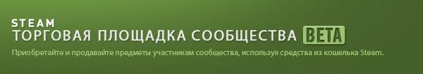 """Площадка для обмена на """"КАНОБУ"""" - Изображение 1"""