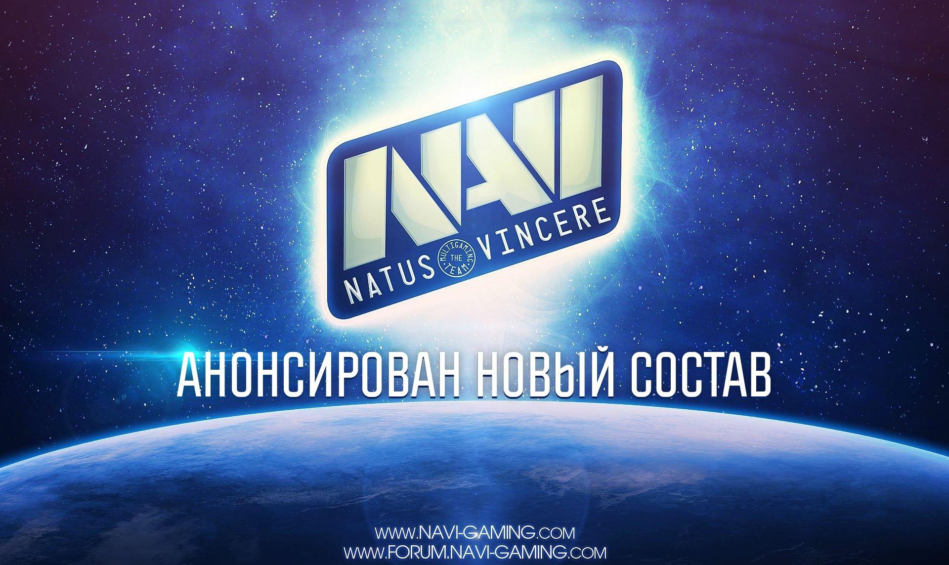 NaVi создали новый американский состав - Изображение 1