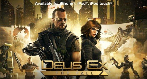 Deus Ex: The Fall бесплатно! #халява - Изображение 1