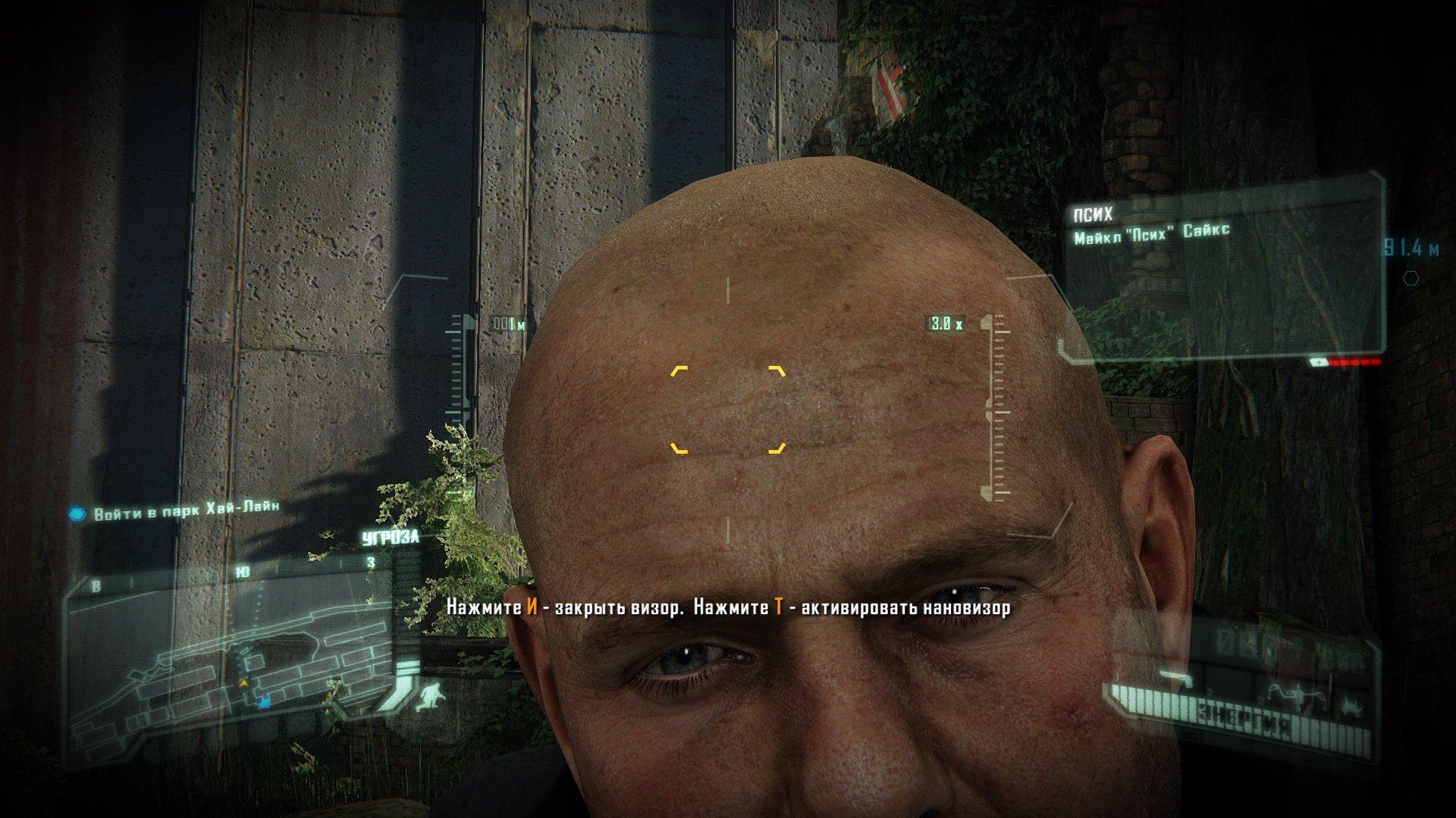 Теселяция Crysis 3 vs STALKER CoP - Изображение 3