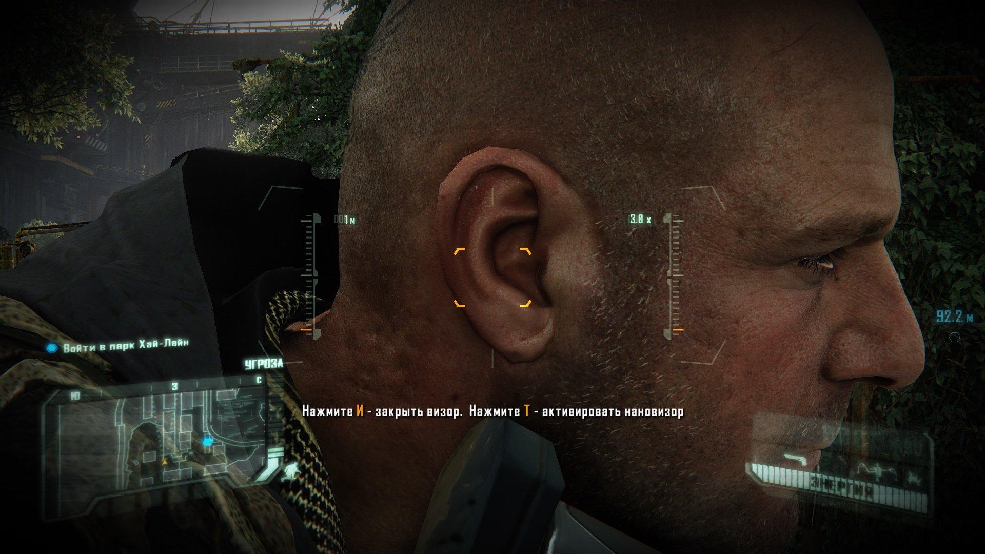 Теселяция Crysis 3 vs STALKER CoP - Изображение 2