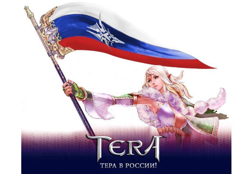 TERA: теперь официально в России.. - Изображение 1