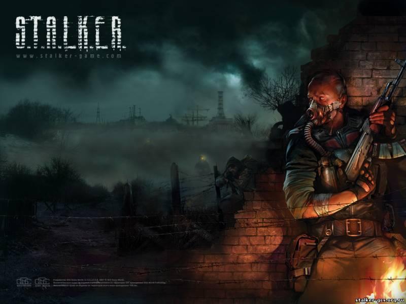 Игор нет, играем в моды для STALKERа - Изображение 1