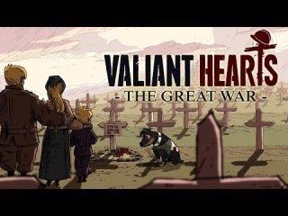 Valiant Hearts:The Great War ГО СЮДА - Изображение 5