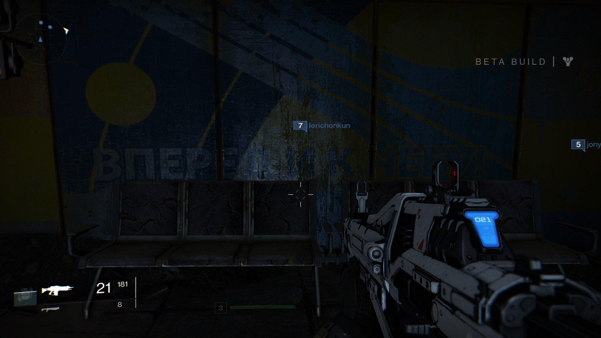 Destiny - Изображение 6