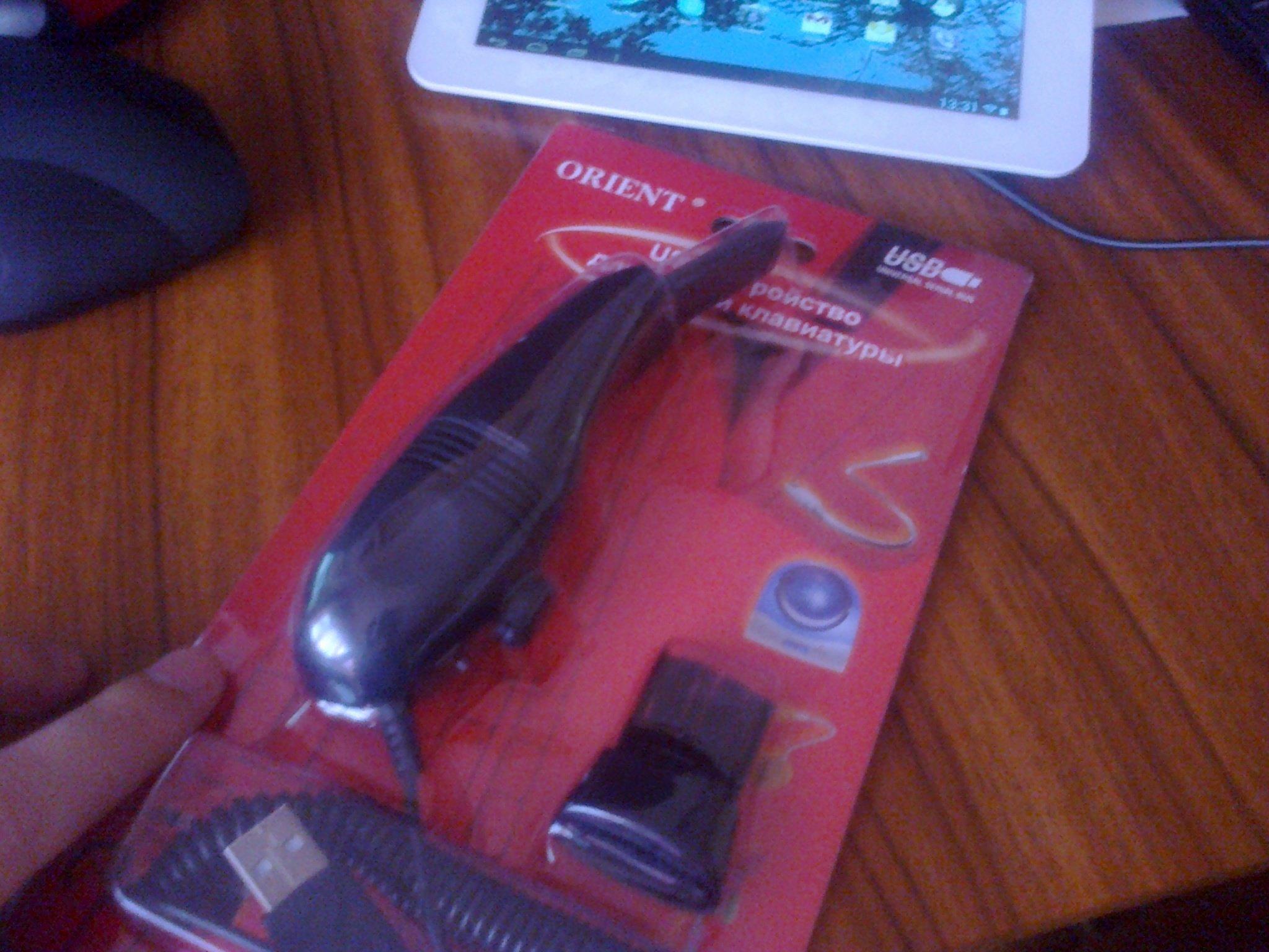 Пылесос вакуумный ORIENT LM4-P USB - Изображение 1