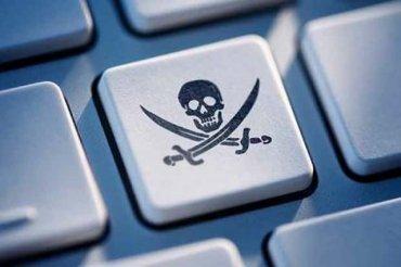 Государственная Дума снова борется с пиратством - Изображение 1