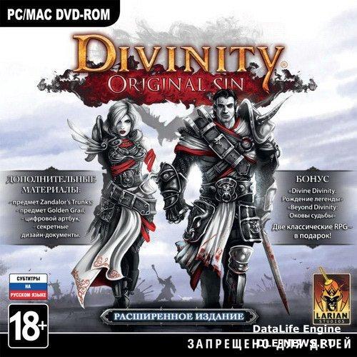 Фанаты игры Divinity: Original Sin создали петицию против 1С-СофтКлаб - Изображение 1
