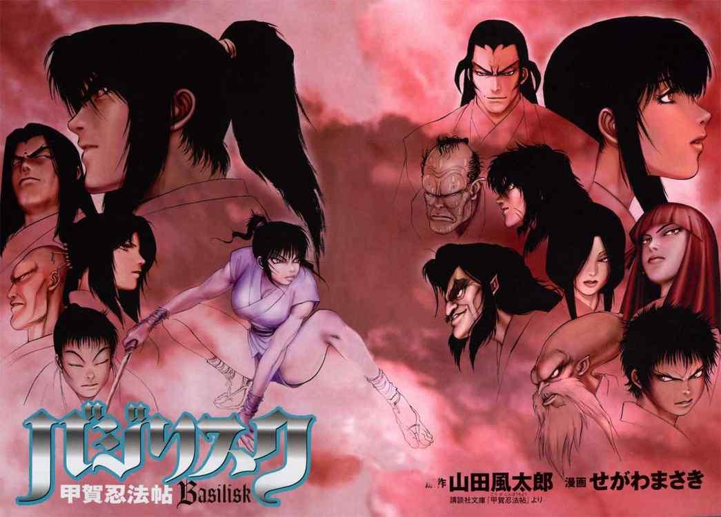 Моё знакомство с аниме-сериалами - Изображение 5