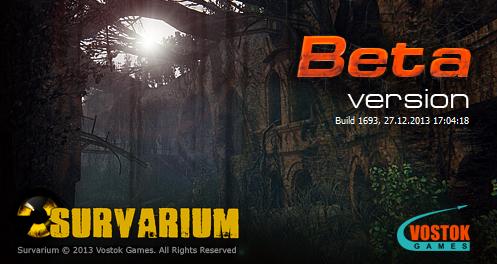 Survarium - обновление игры до Версия 0.23g (Фикс) - Изображение 1