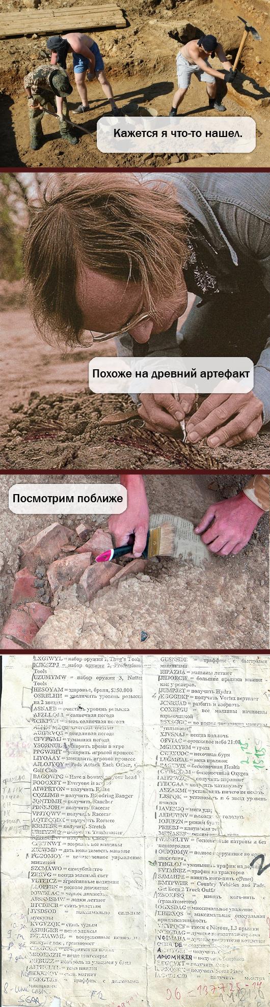 Были времена).. - Изображение 1