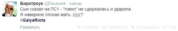 Твиттер, ты такой смешной, прекрати - Изображение 9
