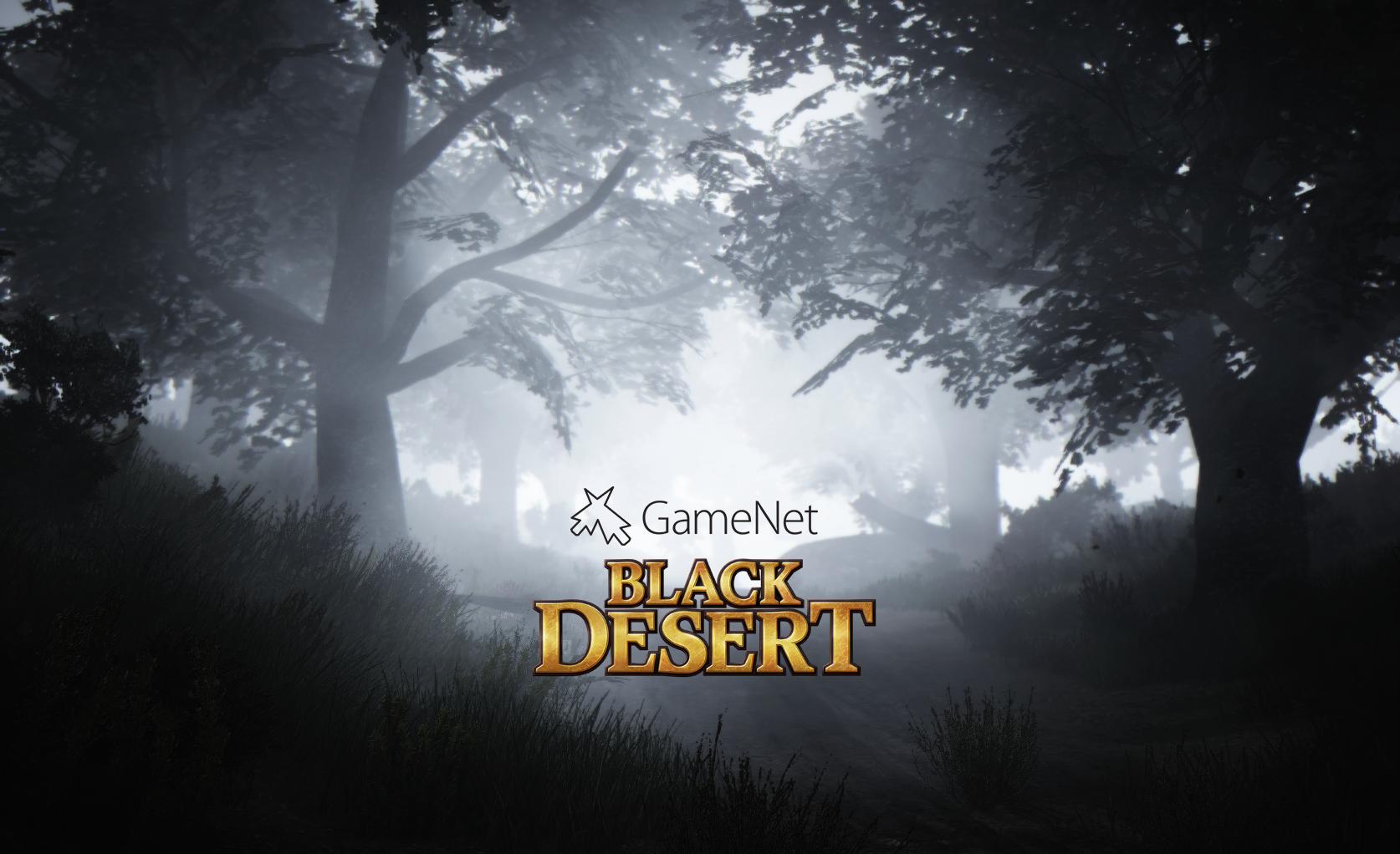 Black Desert: карта мира - Изображение 1