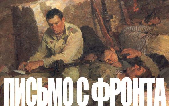 12 августа    Да, война еще не закончилась, но главное сражение мы все-таки выиграли. Вчера закончилась операци ... - Изображение 1