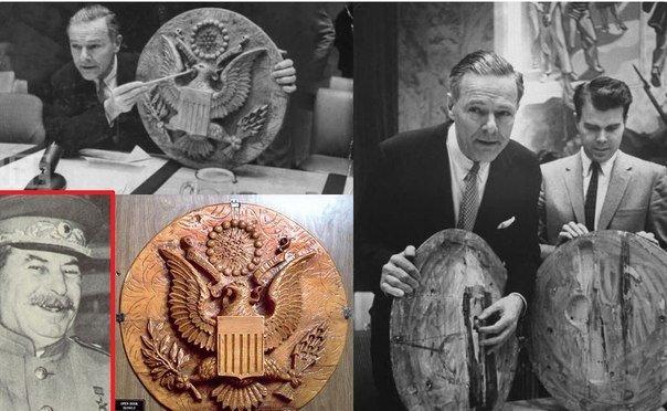 """Советский """"жучок"""" восемь лет находился в посольстве США!  - Изображение 1"""