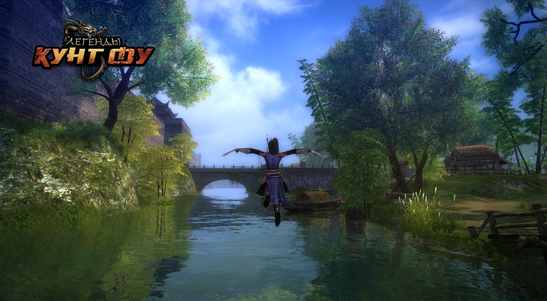 Яды в Легендах Кунг Фу - Изображение 1