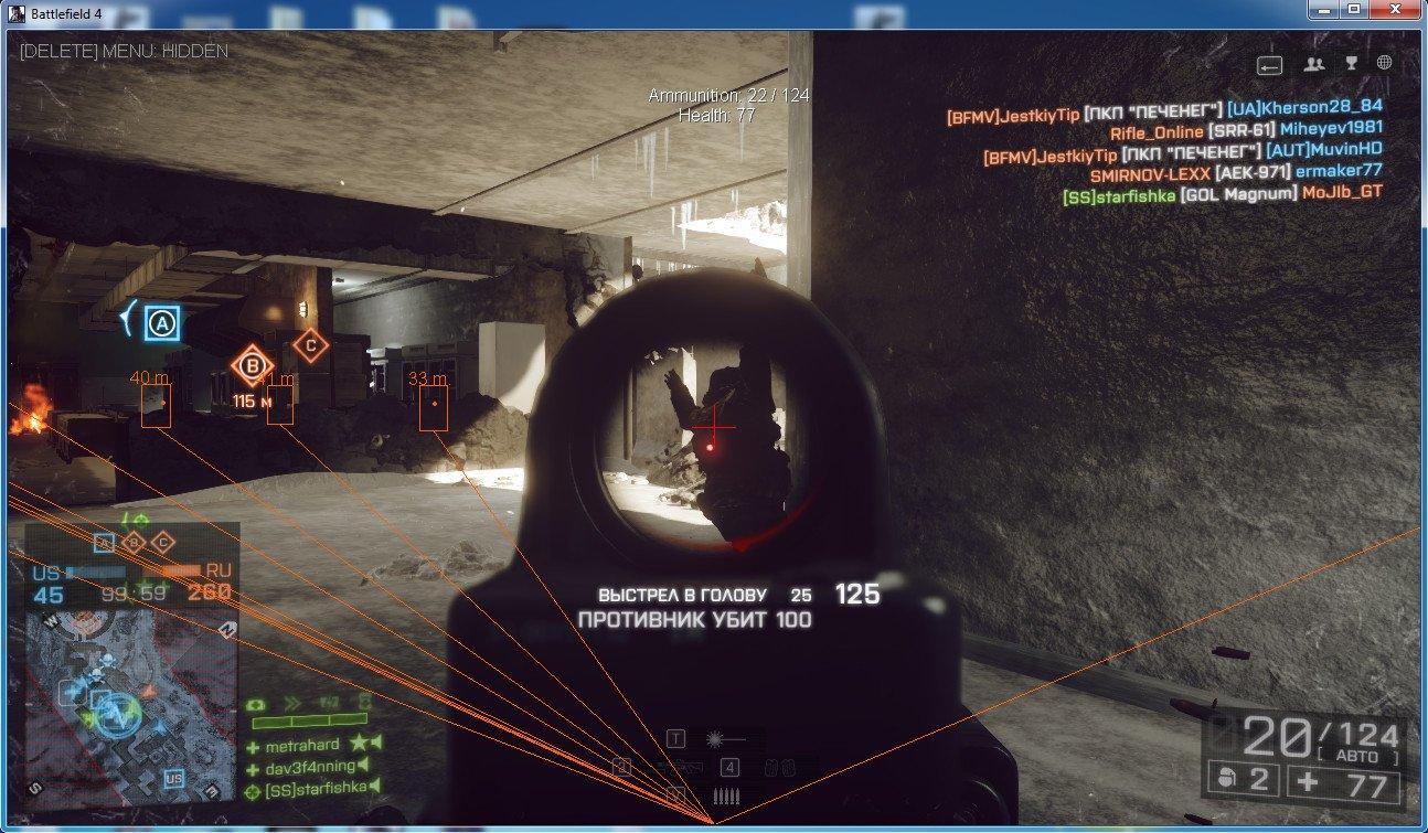 Мультиплеер ПК vs Консоли на примере Battlefield 4 - Изображение 3