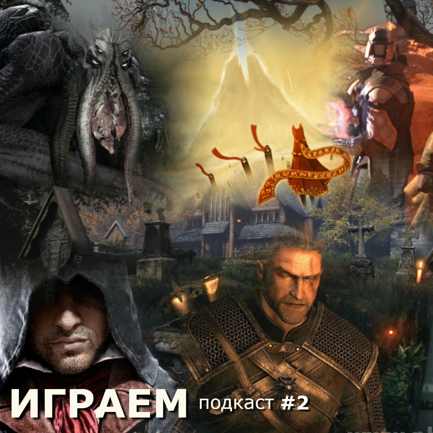 Играем #2 - Лучшие игры Gamescom 2014 - Изображение 1