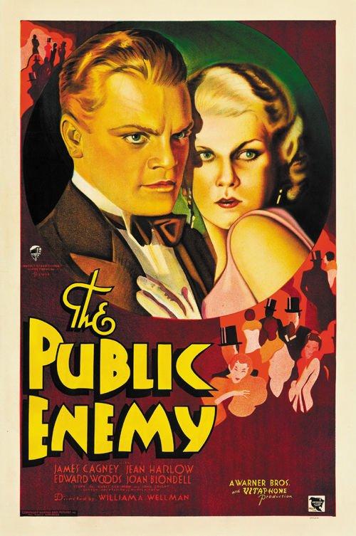 Публичный путь - Изображение 1