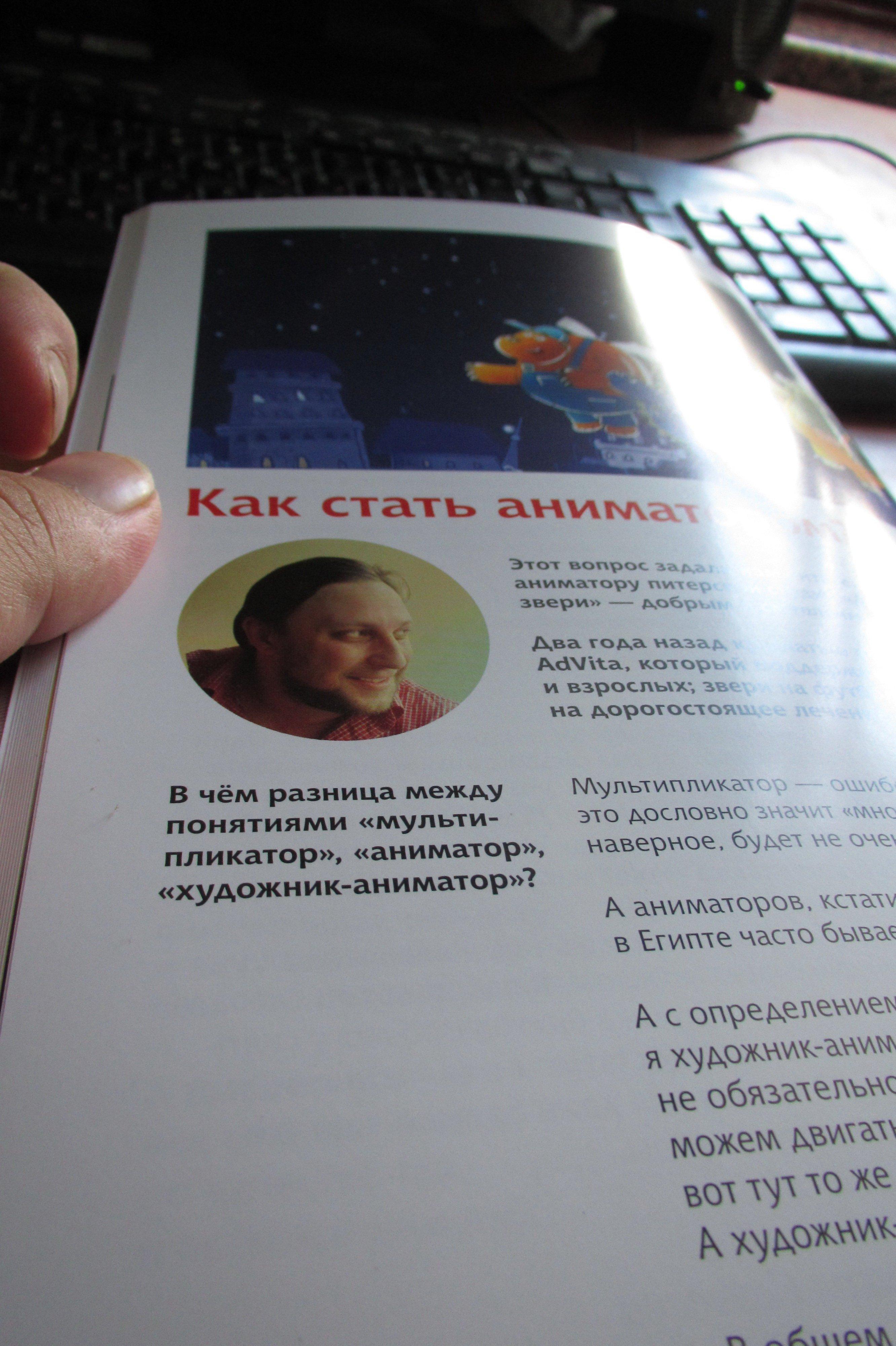 Сплошное хвастовство)))  - Изображение 1