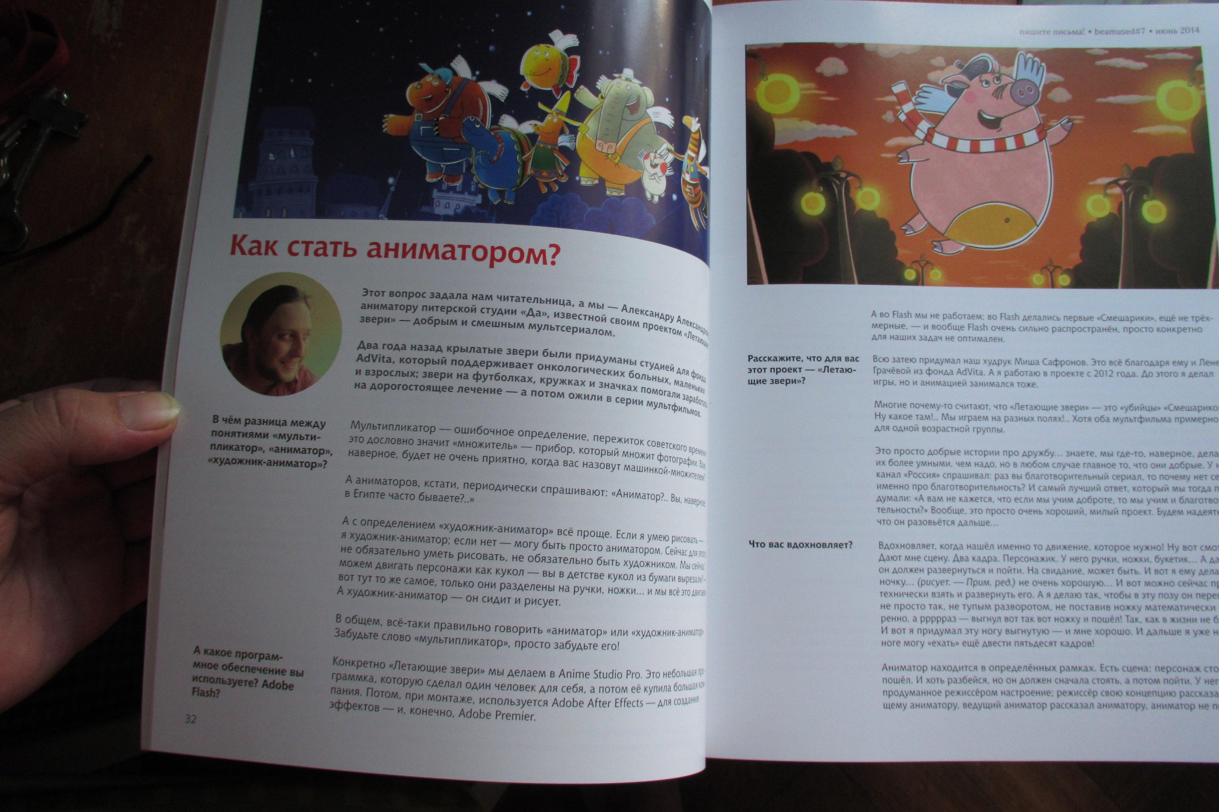 Сплошное хвастовство)))  - Изображение 2