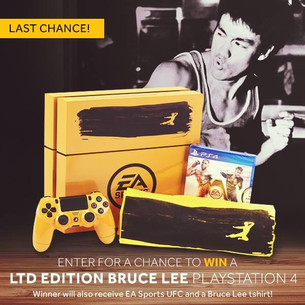 PS4 Золотая - Изображение 1