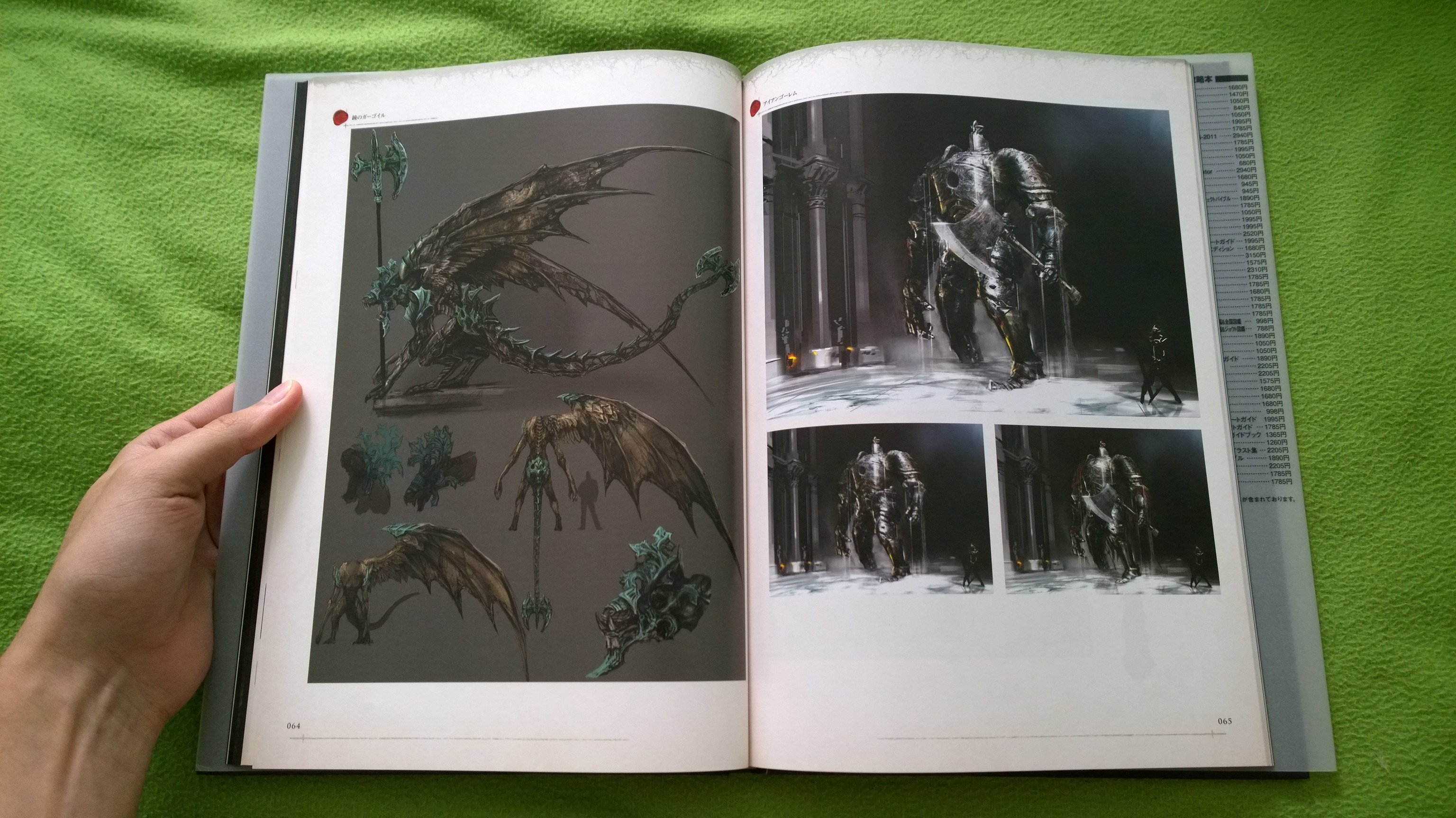 Dark Souls Art Book from Japan. Part 2. - Изображение 16