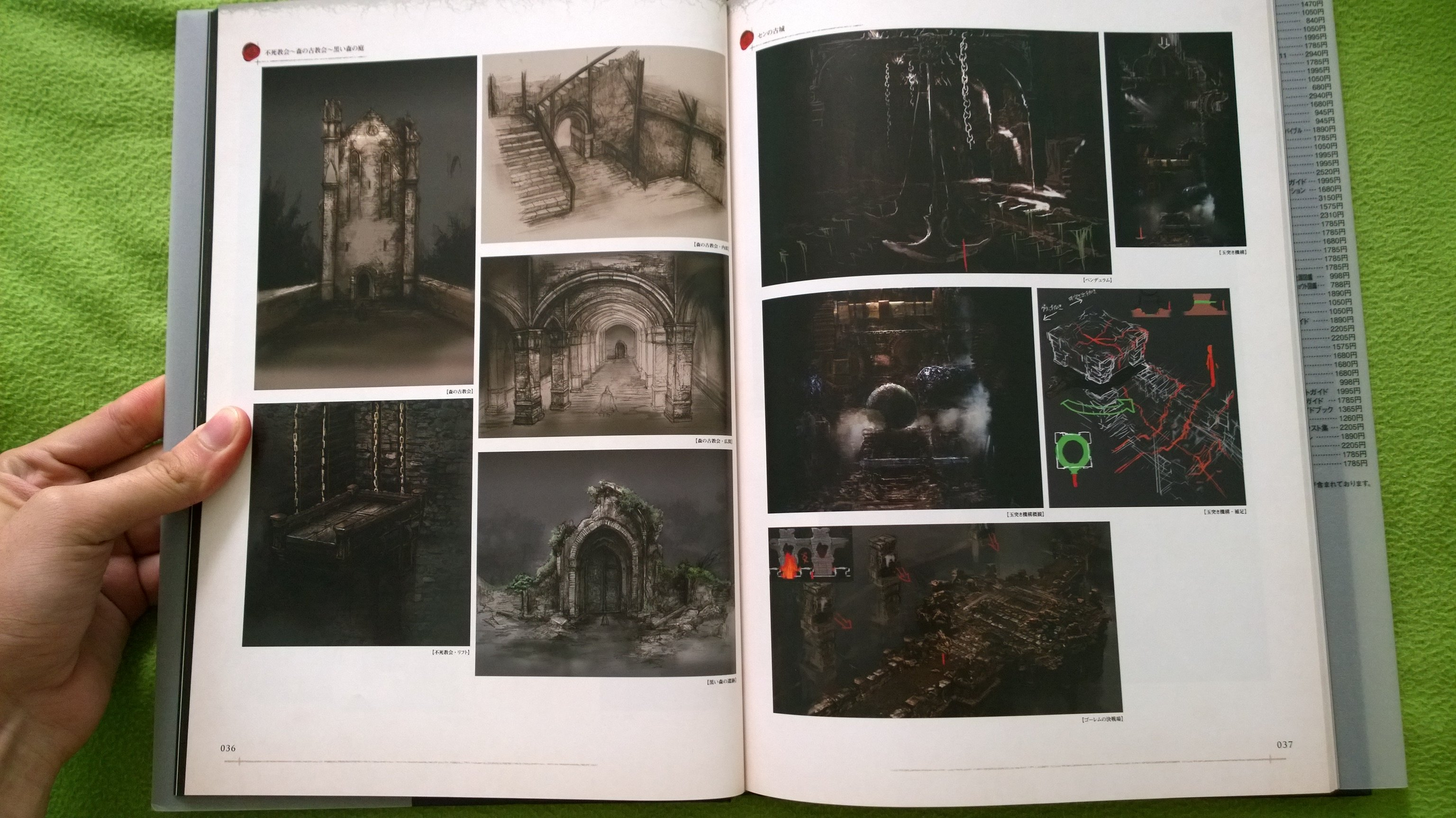 Dark Souls Art Book from Japan. Part 2. - Изображение 2