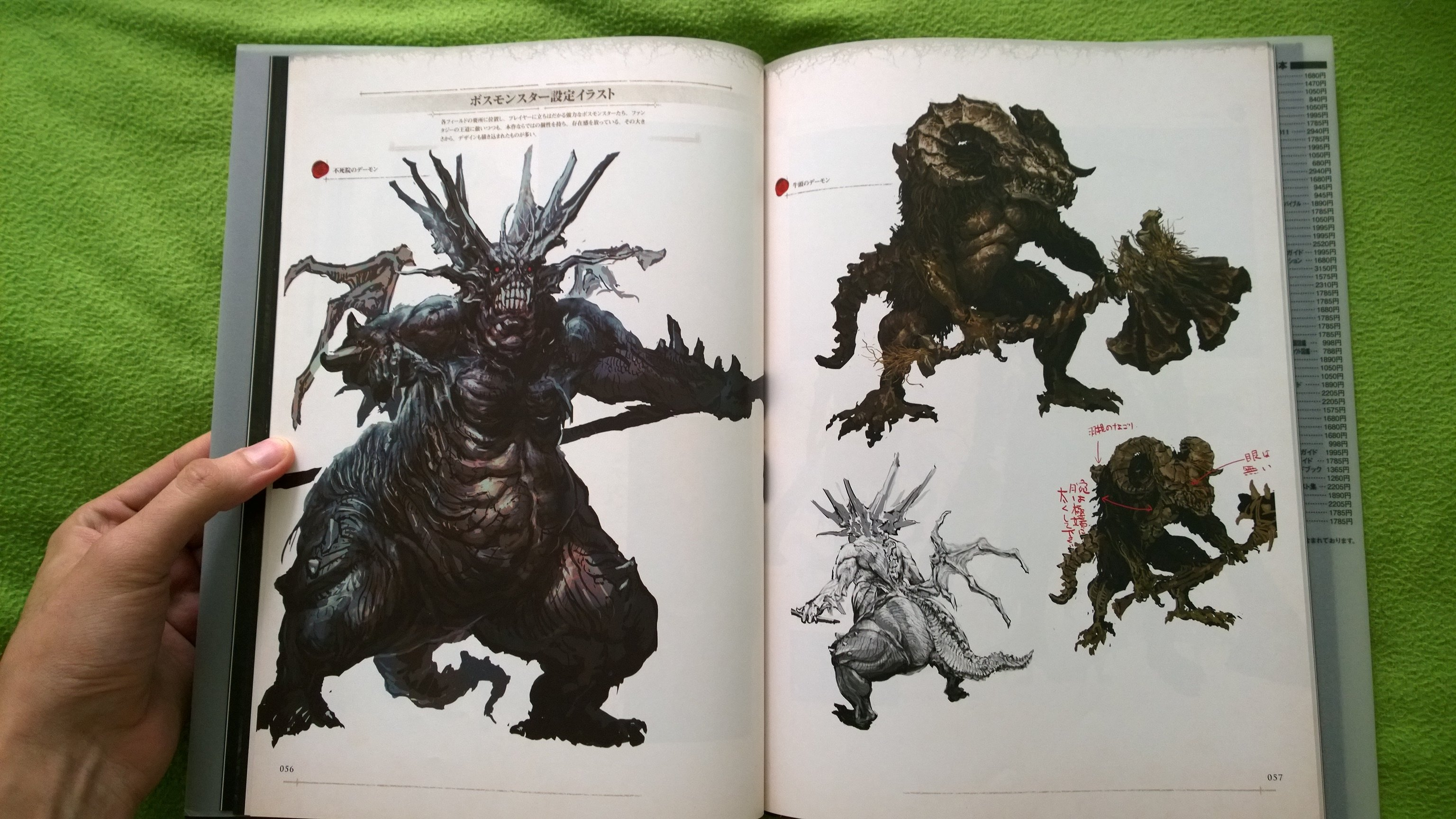 Dark Souls Art Book from Japan. Part 2. - Изображение 12