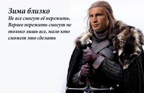 Еще немного Кличко - Изображение 1