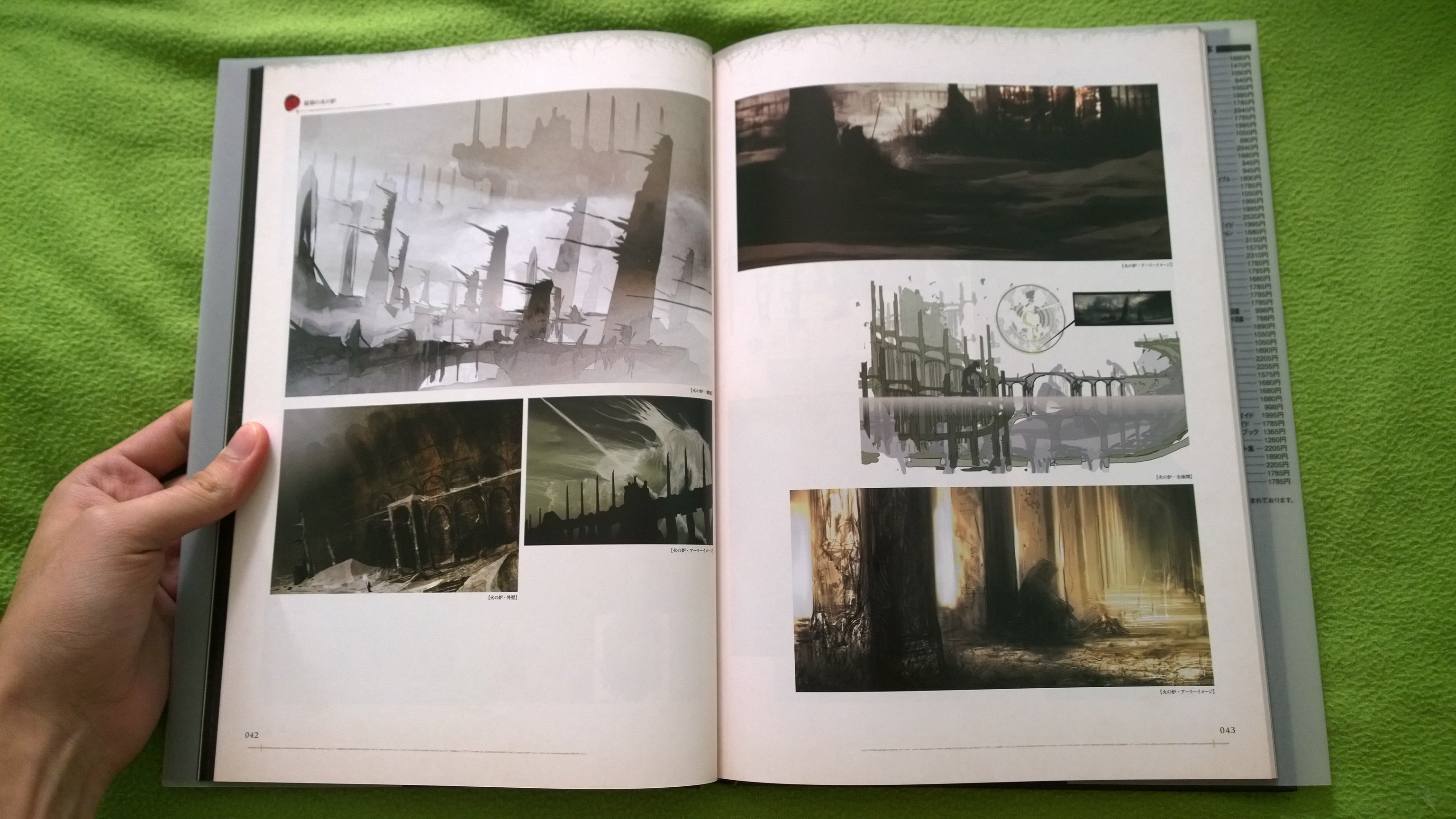 Dark Souls Art Book from Japan. Part 2. - Изображение 5