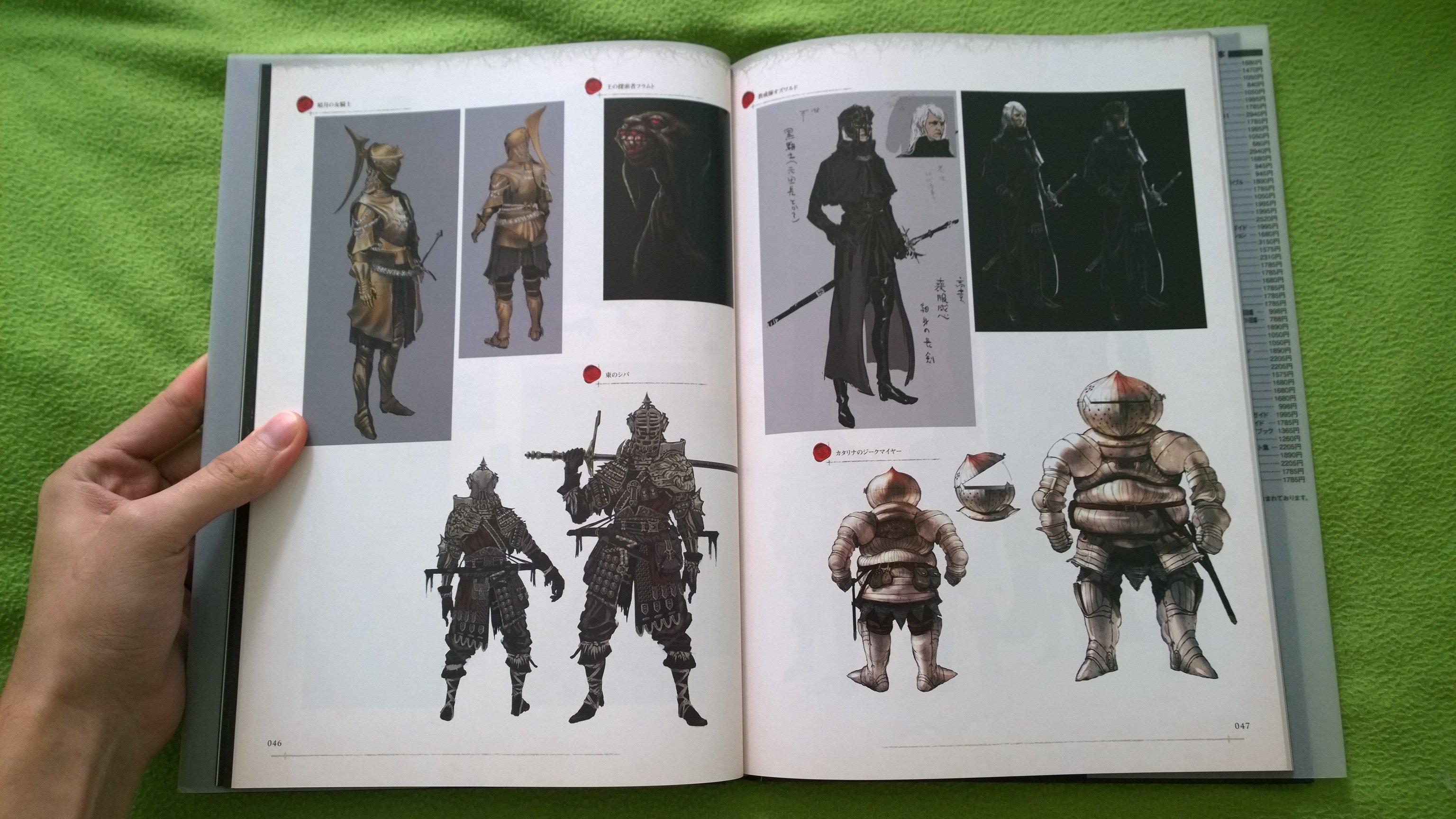Dark Souls Art Book from Japan. Part 2. - Изображение 7