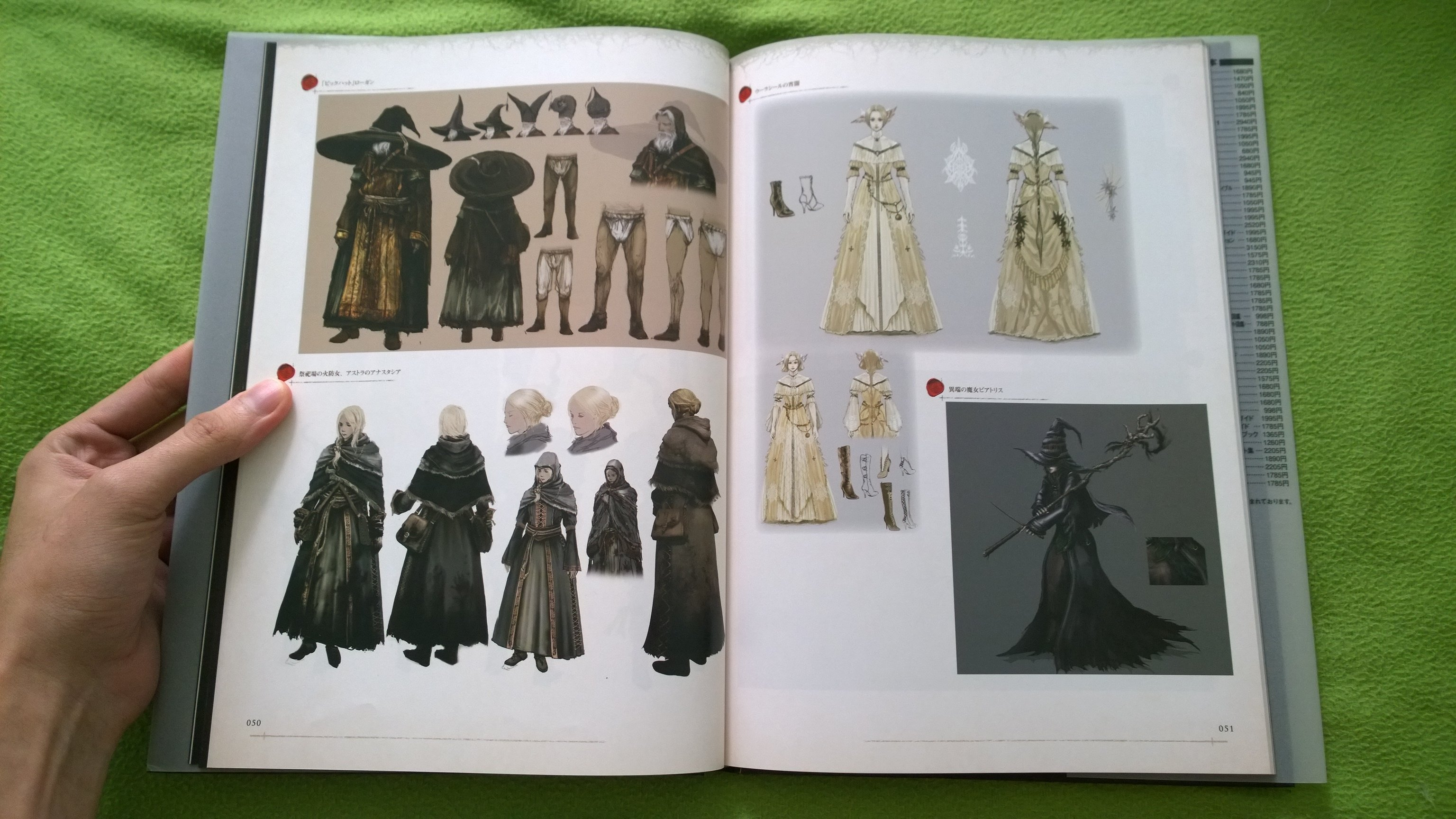 Dark Souls Art Book from Japan. Part 2. - Изображение 9